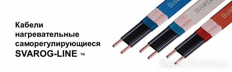 Кабель SVAROG-LINE по цене 300₽ - Кабели и провода, фото 0
