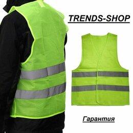 Одежда - Светоотражающий сигнальный жилет, 0
