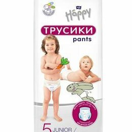 Подгузники - ХЭППИ - трусики-подгузники детские Junior (5) по 40 шт. (11-18кг), 0