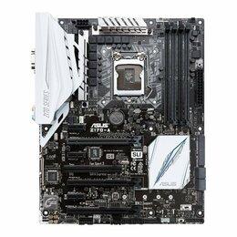 Материнские платы - Asus Z170-PRO + Intel core I5 6500 + 8GB(2х4), 0