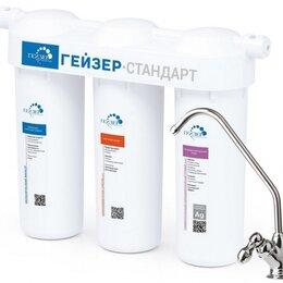 Фильтры для воды и комплектующие - Гейзер 3 Стандарт для жесткой воды, 0