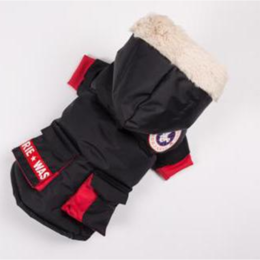 Куртки и пуховики - DINGO Куртка утепленная SC576 , 0