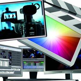 Фото и видеоуслуги - Видеомонтаж, 0