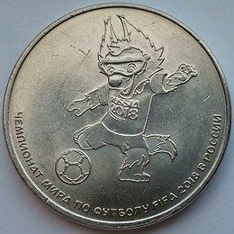 Монеты - 25 рублей чмф 2018 - Забивака, 0