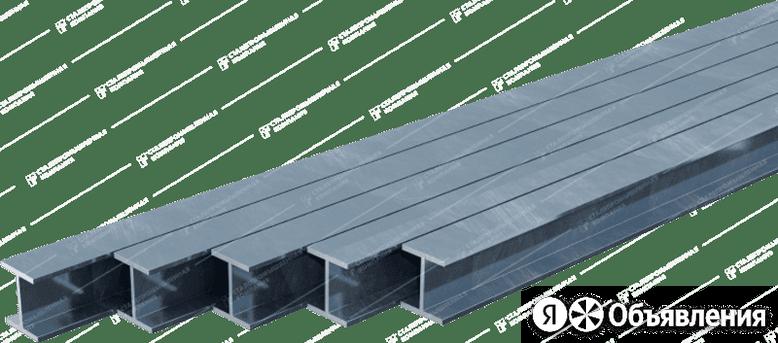 Балка НЛГ 35К1 12м С345 по цене 130790₽ - Металлопрокат, фото 0