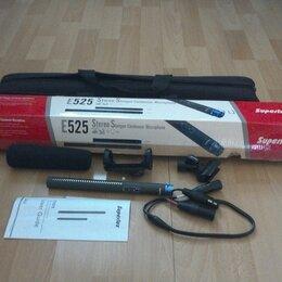 Оборудование для звукозаписывающих студий - Микрофон пушка стерео ms Superlux e525s, 0