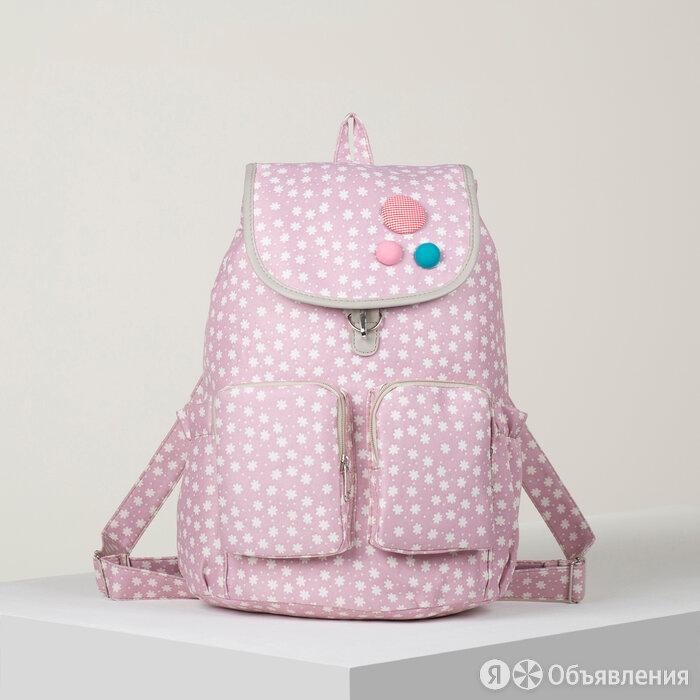 Рюкзак молодёжный, отдел на стяжке, 2 наружных кармана, 2 боковых кармана, цв... по цене 780₽ - Рюкзаки, фото 0