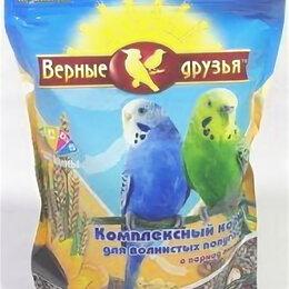 Корма - Верные Друзья корм для волнистых попугаев в перид линьки500гр., 0