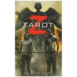 Товары для гадания и предсказания - Таро Зомби - Таро Z, 0