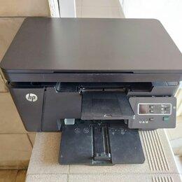 Принтеры и МФУ - Лазерное МФУ hp laserjet pro mfp m125r, 0