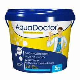 Химические средства - AquaDoctor хлор длительного действия MC-T 3в1 1 кг в таблетках по 200 г , 0