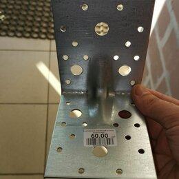 Перфорированный крепеж - Крепёжный уголок усиленный 105×105×90, 0
