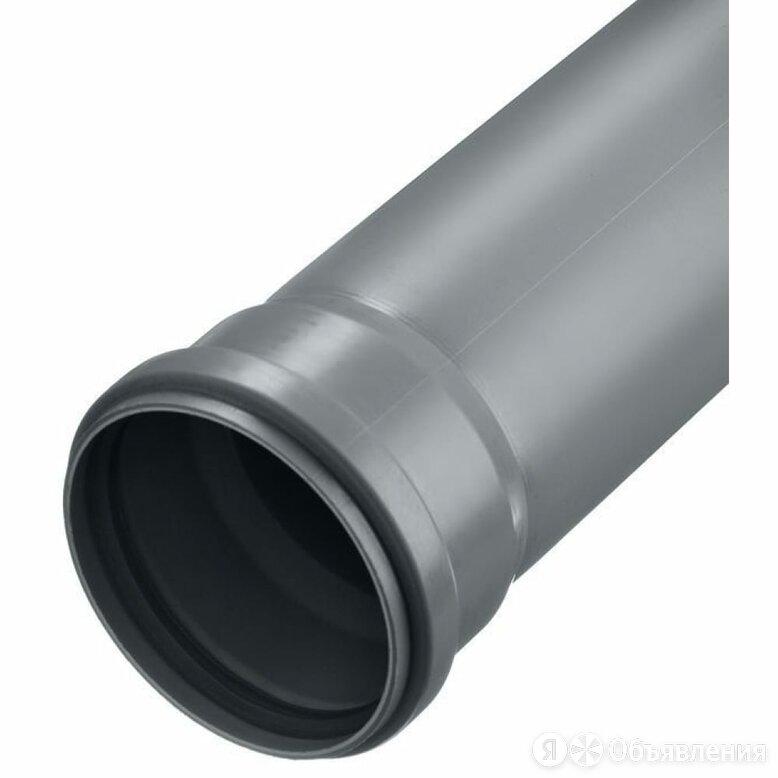 Труба для внутренней канализации LAMMIN Lm35100501500 по цене 182₽ - Канализационные трубы и фитинги, фото 0