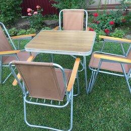 Комплекты садовой мебели - Комплект садовой складной мебели , 0