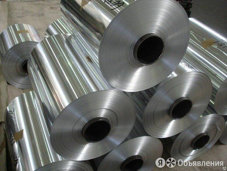Алюминиевая фольга АД1М АД31 Д16Т АМЦ 0,1х500 по цене 30₽ - Металлопрокат, фото 0