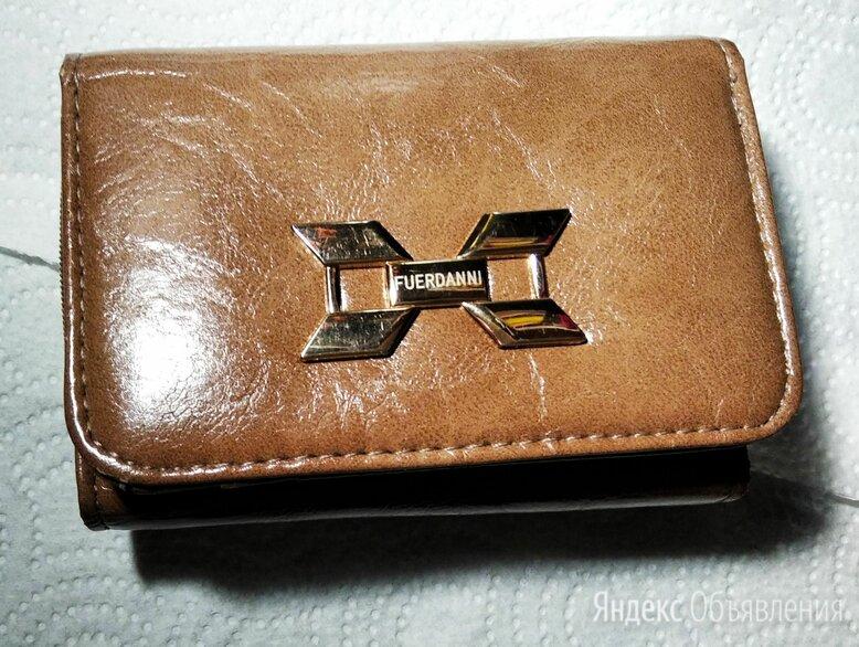 Женский кошелёк бежевого цвета новый.  по цене 600₽ - Кошельки, фото 0