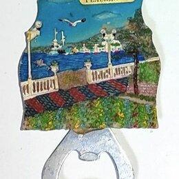 Сувениры - Магнит на холодильник Геленджик (Керамика), 0