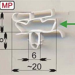 Аксессуары и запчасти - МР=MО Уплотнитель 55x70 см, профиль МР, 0