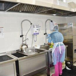 Мойщики - Мойщик посуды , 0