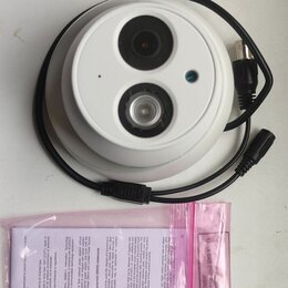 Камеры видеонаблюдения - Dahua камера 2мп, 0
