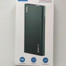 Универсальные внешние аккумуляторы - Power Bank Topk 10000 mAh, 0