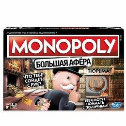Игровые приставки - E1871121 НИ Монополия большая афера, 0
