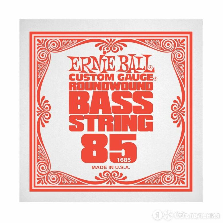 Ernie Ball 1685 струна для бас гитар никель, калибр 085 по цене 590₽ - Струны, фото 0