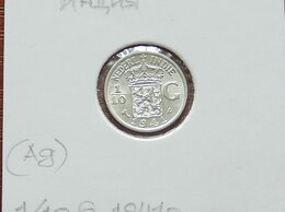 Монеты - НИДЕРЛАНДСКАЯ  ИНДИЯ  1/10 гульдена 1941 г. …, 0