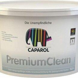 Краски - Краска Caparol PremiumCiean интерьерная  5,0л, 0