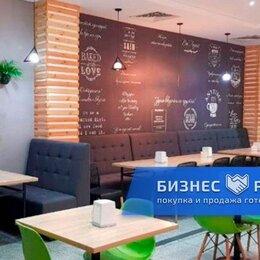 Общественное питание - Столовая-кулинария в бизнес центре класса В+, 0