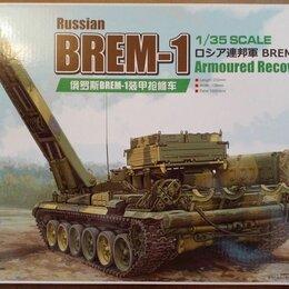 Сборные модели - Модель 09553 BREM-1 Russian Armoured Recovery Vehicle 1/35 Trumpeter, 0