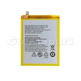 Аккумуляторы - Аккумулятор для ZTE Blade V8 (Li3927T44P8h786035) (VIXION), 0