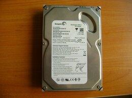 Жёсткие диски и SSD - Жесткий диска Seagate Barracuda 7200rpm Sata…, 0