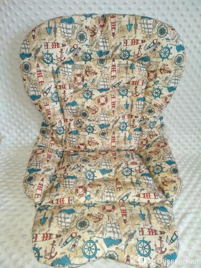 Чехол на стульчик для кормления Happy Baby по цене 1500₽ - Стульчики для кормления, фото 0