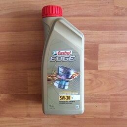 Масла, технические жидкости и химия - Синтечиское Моторное масло Castrol edge 5W-30, 0