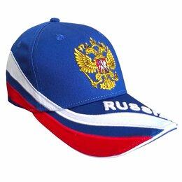 Головные уборы - Бейсболка кепка Россия, 0