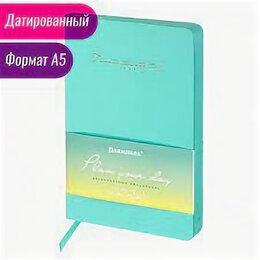 Канцелярские принадлежности - Ежедневник датированный 2022 А5 138x213 мм BRAUBERG «Pastel», под кожу, бирюзовы, 0