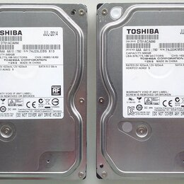 Внутренние жесткие диски - HDD 500Gb продам обменяю, 0