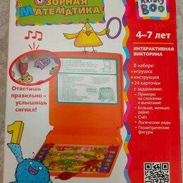 Развивающие игрушки - Интерактивная викторина Озорная математика, 0