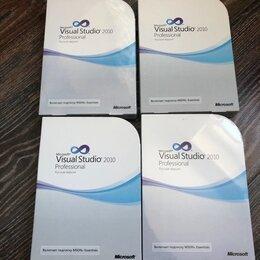 Программное обеспечение - Microsoft visual studio 2010 pro Russian , 0