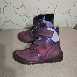 Ботинки - Minimen осенние, 0