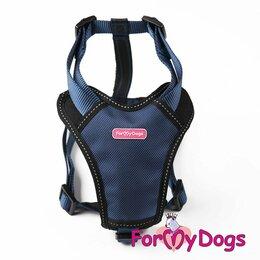 Шлейки  - Шлейка для собак formydogs синяя, 0