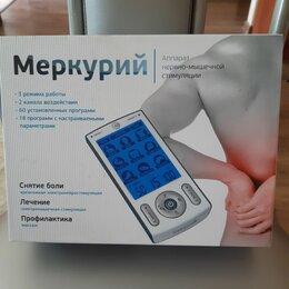 Другие массажеры - Аппарат нервно-мышечной стимуляции МЕРКУРИЙ, 0