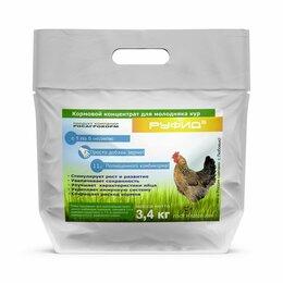 Товары для сельскохозяйственных животных - Кормовой концентрат РУФИДЭ для сельскохозяйственных животных и птиц (БВМК), 0