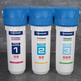 Фильтры для воды и комплектующие - Система для фильтрации воды 'Барьер-Профи. Hаrd', 0