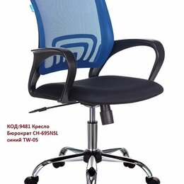 Компьютерные кресла - Офисное кресло бюрократ, 0