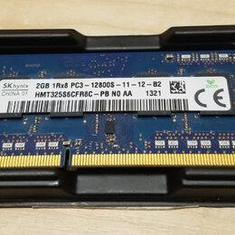 Аксессуары и запчасти для ноутбуков - Оперативная память Hynix 2gb DDR3 sodimm 1600 мгц, 0