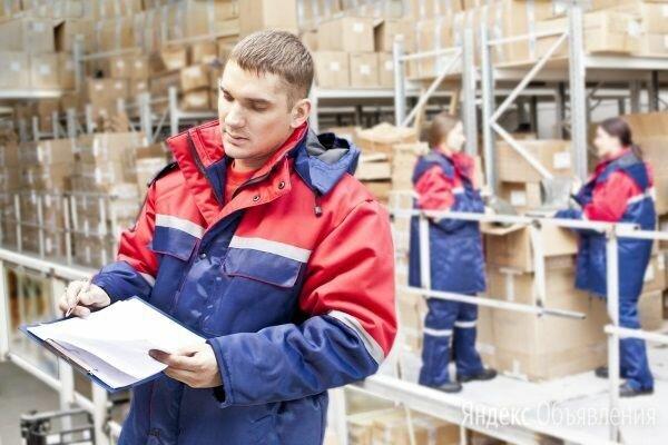 Подсобные и дорожные рабочие на вахту - Разнорабочие, фото 0