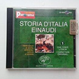Музыкальные CD и аудиокассеты - История Италии, 0