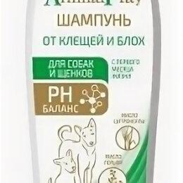 Косметика и гигиенические средства - Шампунь от клещей/блох для собак и щенков Энимал Плэй (Animal Play) 250мл AP0..., 0